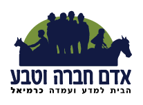 logo adam hebra ve teva-05